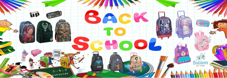 back-to-school-3-jpg
