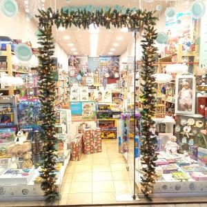 Το κατάστημα μας-2