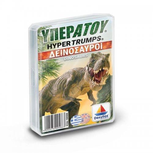Desyllas Υπερατού Δεινόσαυροι