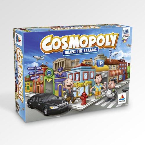 Desyllas Cosmopoly (Πόλεις της Ελλάδας)
